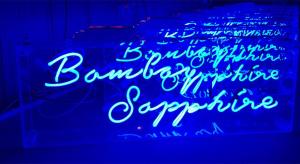 Neon sign London